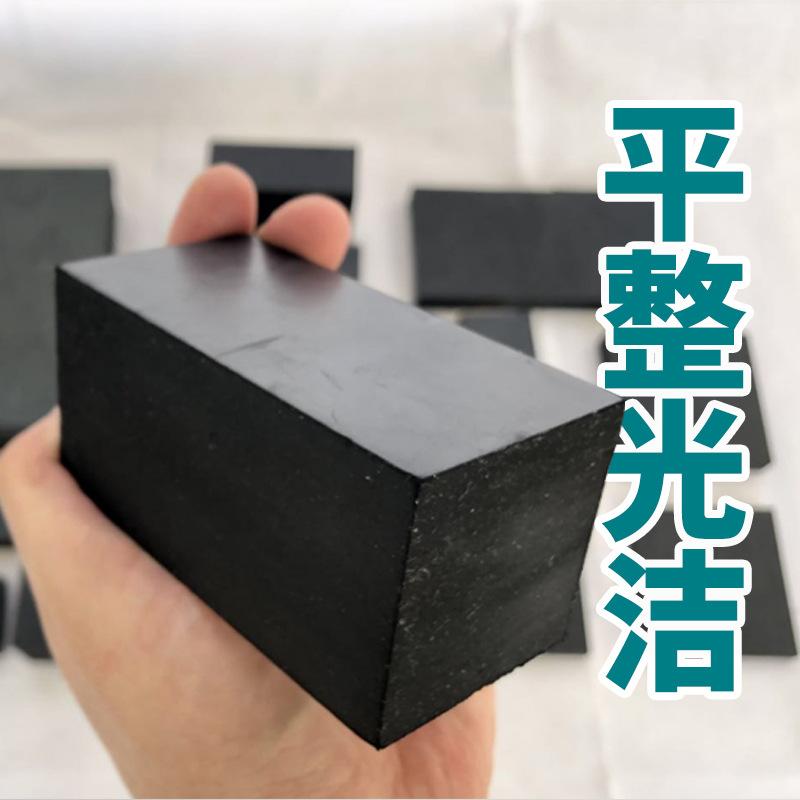 加厚缓冲抗震橡胶垫块 减震防撞橡胶支座垫 圆形桥梁防震橡胶块板