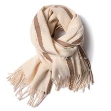 秋冬季新款围巾女现货流苏纯色围巾保暖优雅名媛风围巾厂家直销