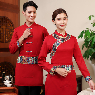 Chef overalls Waiters' work clothes long sleeve catering teahouse hotel restaurant Restaurant custom made for men and women