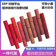 韩国3ce口红唇釉哑光新款雾面液体口红砖红色烂番茄红暖灰可授权