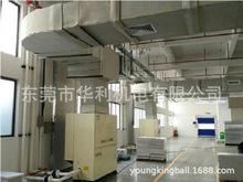 廣州日立水冷柜機 單元式水冷柜機  日立中央空調  30匹水冷柜機