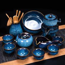 茶具茶杯套装茶壶家用客厅旋转出水防烫石磨懒人泡茶器半自动建盏