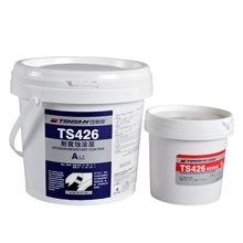 天山可赛新TS426耐磨涂层修补剂 用于工业机械修复使用10kg包装