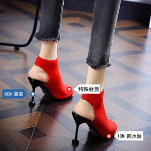 ស្បែកជើងនារី Women Fish Mouth Stretch High Heeled Shoes PZ285254