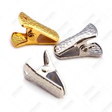 胶套夹子金属长尾夹迷你照片夹眼镜链银色扁嘴夹文具夹子现货批发