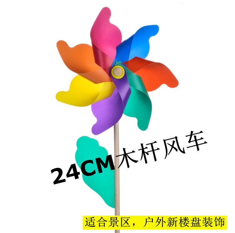 七彩木杆风车批发儿童玩具幼儿园景区户外装饰24CM32CM园林大风车