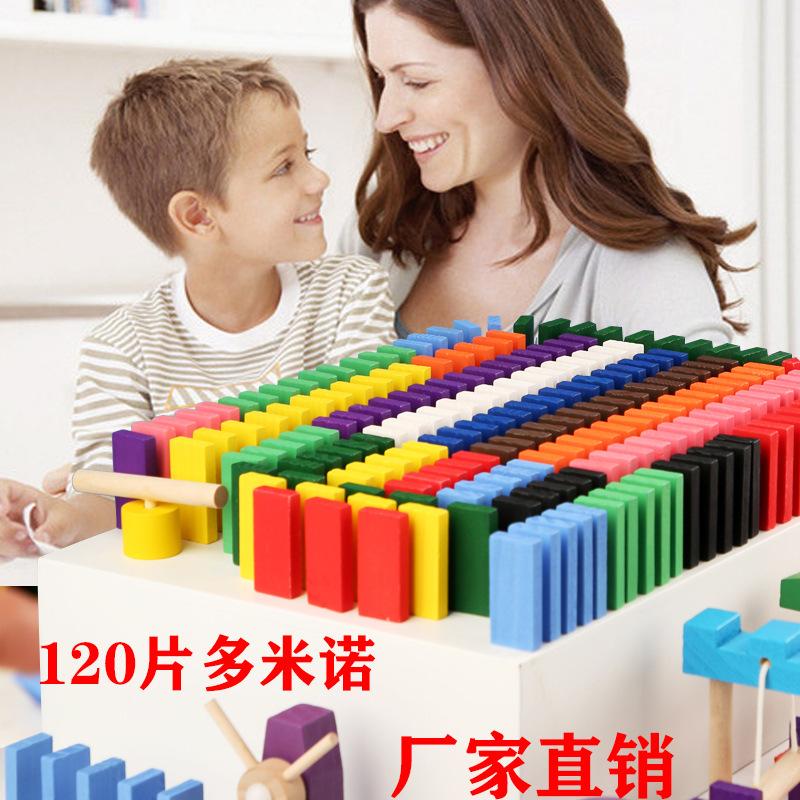 12色120片 标准比赛多米诺骨牌成人大号 儿童早教木制益智玩具