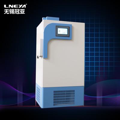无锡厂家直销血浆冷冻机 立式158L冷冻箱实验室使用 快速制冷