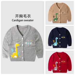 Newborn open chest sweater spring and autumn baby sweater baby bottoming clothes personal warm clothes