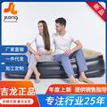 充气床垫家用植绒充气床可折叠加高内置泵充气床垫便携午休气垫床