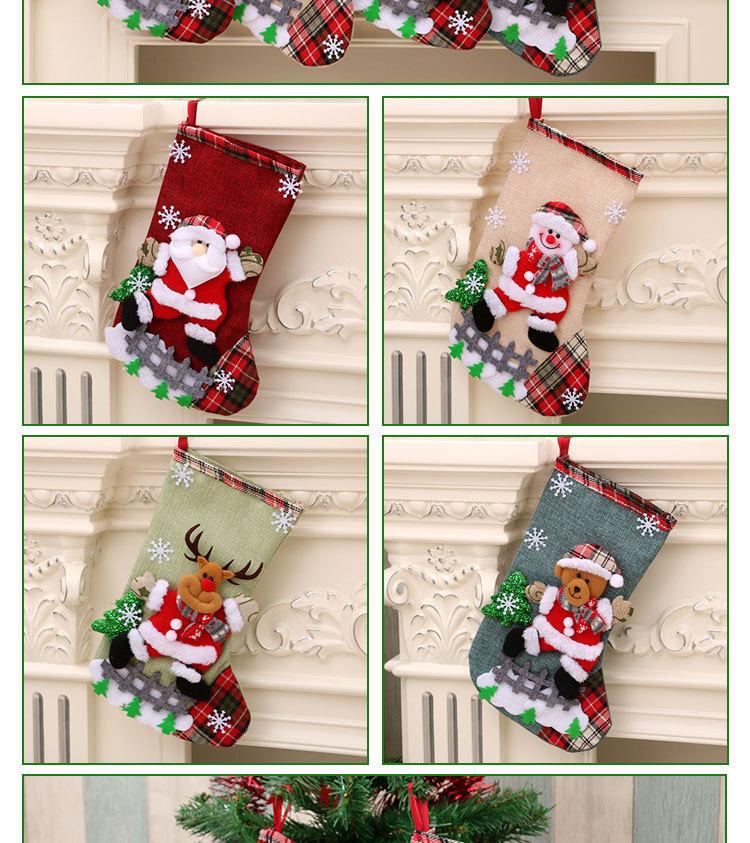 Christmas decorations Santa Claus small socks NHDM270929