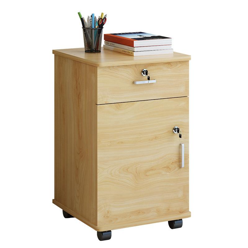 办公室资料 抽屉文件柜柜a4木质储物柜江苏省组装矮柜带锁活动柜