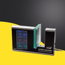 林上LS183透光率儀玻璃涂料隔熱測試儀紅外線紫外線透過率檢測儀