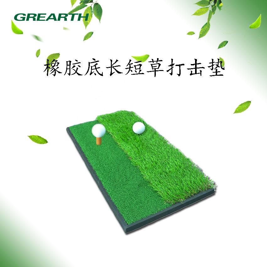 GRS廠家定制球墊打擊墊 golf練習用品配件 高爾夫揮桿練習器
