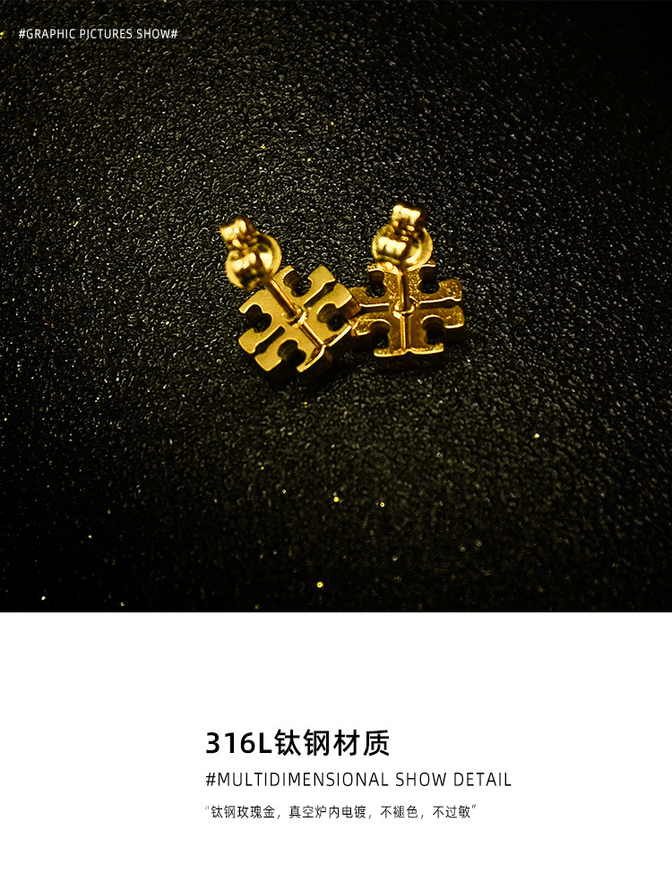 T-shaped carved exquisite earrings jewelry titanium steel plated 18K real gold ear jewelry wholesale nihaojewelry NHOK235198