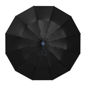 ឆ័ត្រ Fully Automatic Three-Fold Umbrella Dual-Use Custom Logo PZ294190