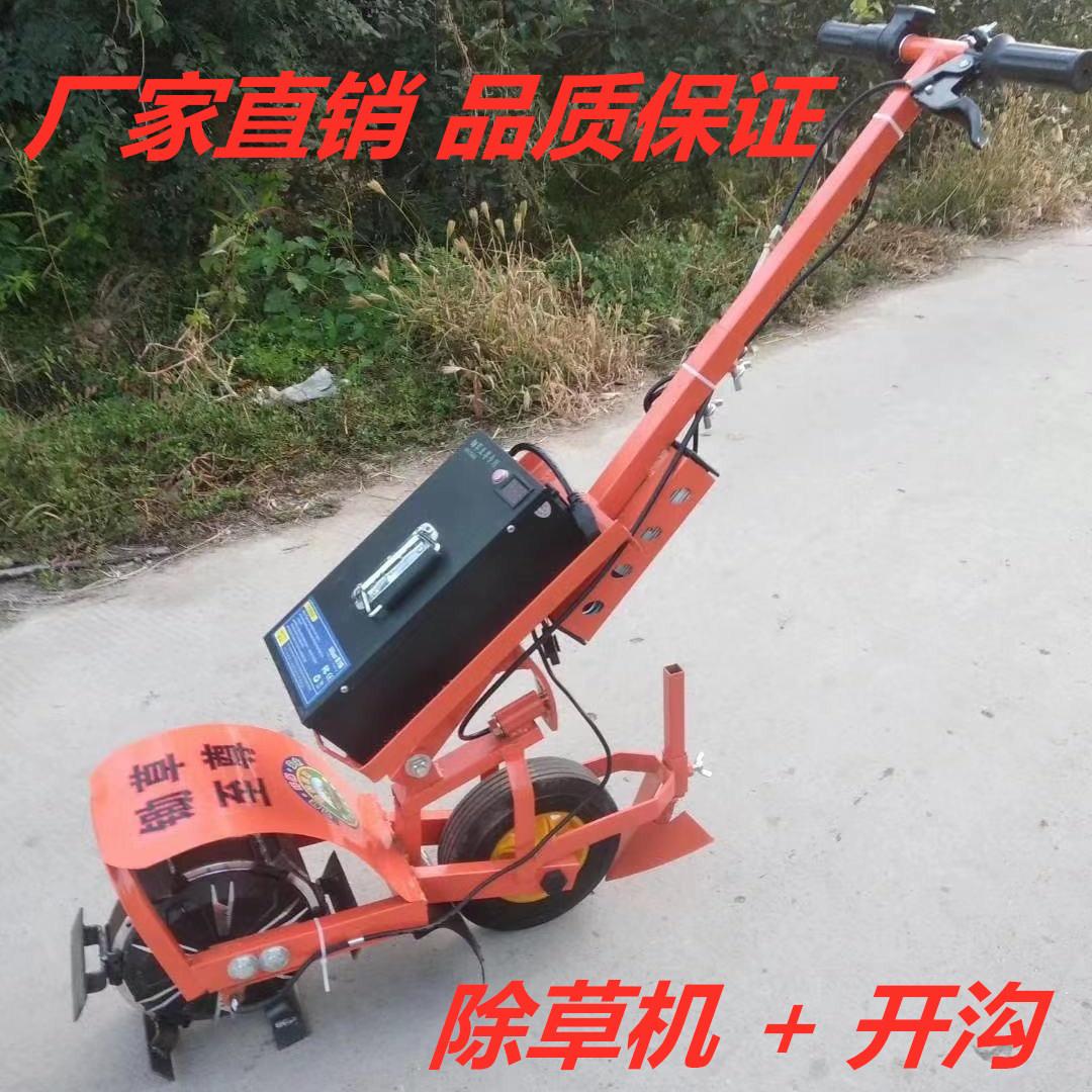 电动割草机 带开沟 多功能除草机 农用小型锄草机 果园手推除草机