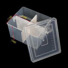 厂家混批渔具钓具调料手提盒可拆隔板4格分隔盒儿童印泥收纳整理