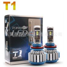 新款 T1 H4大灯 H1 H3 880 H8 H11大灯LED 汽车改装 汽车大灯H4