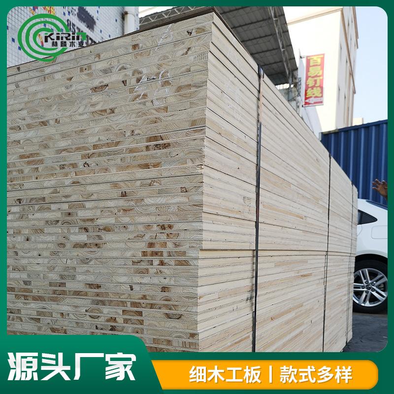 桃花芯面杉木木材细木工板 15mm18mm家装家具大芯板 E1机拼板