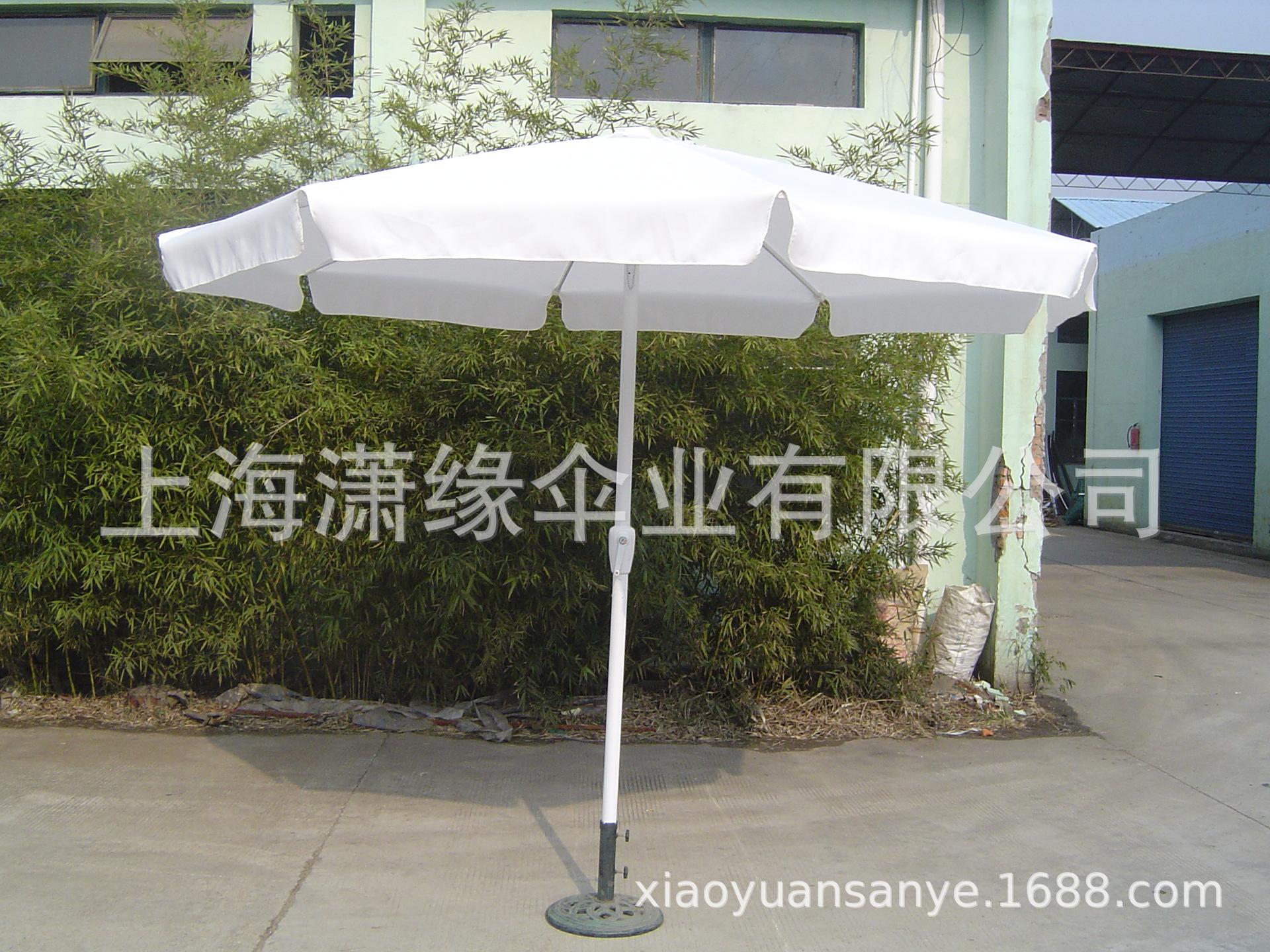 纯白色摇手伞