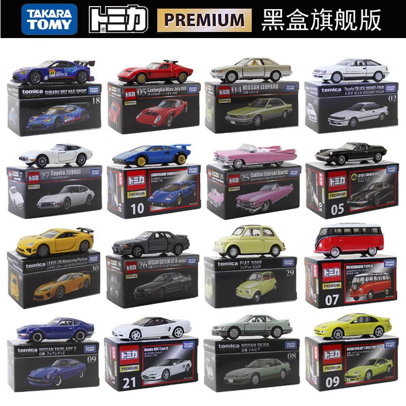 TOMY多美卡合金车模型黑盒旗舰版TP18斯巴鲁BRZ跑车本田思域男孩