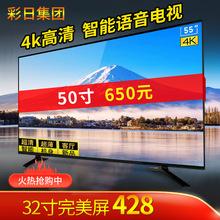 智能4K酒店宾馆全新电视机55寸32寸液晶电视42寸60寸65寸电视LED