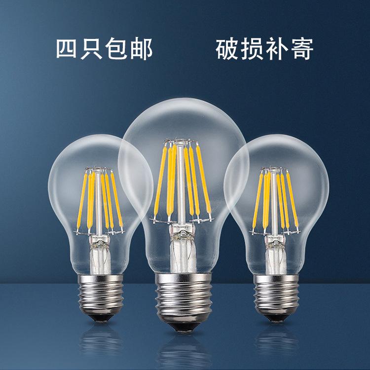 A60灯丝Led卧室内家用E27接口220V暖白光A19透明玻璃节能省电灯泡