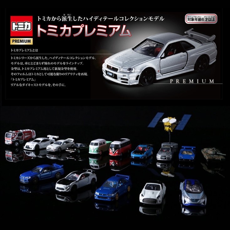 日本TOMY多美卡黑盒旗舰版TP系列合金小车模型男孩玩具跑车法拉利