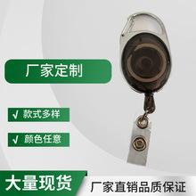 廠家定制金屬易拉扣卡套胸牌鑰匙扣證件易拉得橢圓形伸縮防丟扣