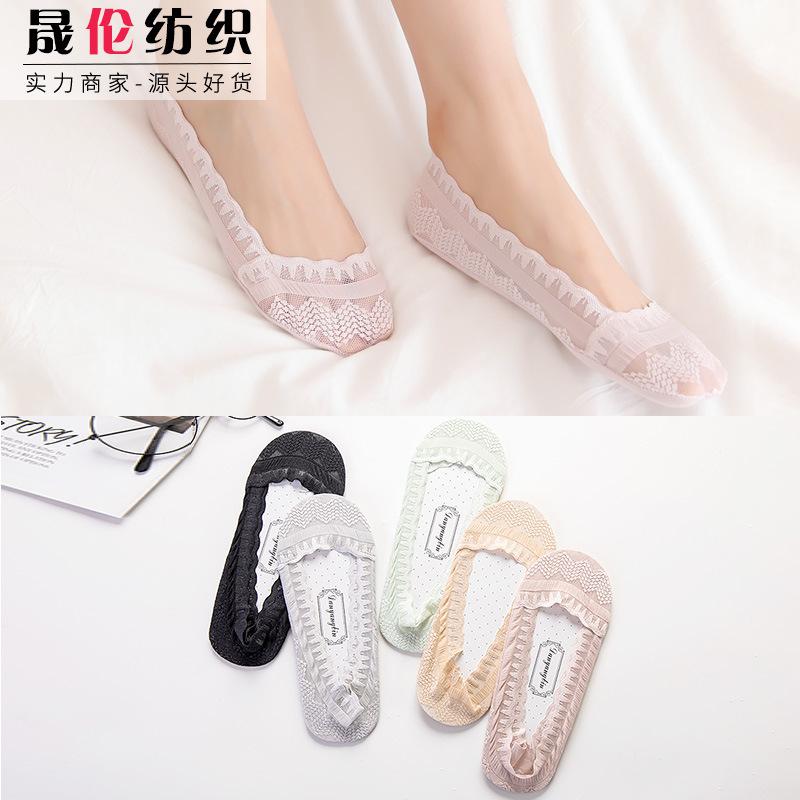 袜子女浅口防滑硅胶船袜纯色纯棉底蕾丝袜夏季薄款隐形袜子短袜女