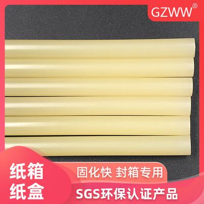 源头工厂固化速度快热熔胶棒纸箱纸盒封箱专用11mm环保胶条