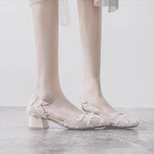 單鞋女2020新款春秋季尖頭中跟女鞋粗跟淺口百搭高跟鞋仙女晚晚鞋
