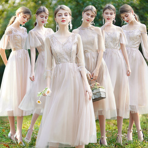 evening dress Bridesmaid dress for long people birthday party