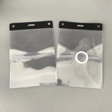新款防水袋戶外潛水觸屏拍照透明pvc防水手臂包