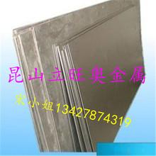 立旺奧批發進口TA16鈦合金板 耐高溫TA16鈦合金板 工業純TA16鈦板