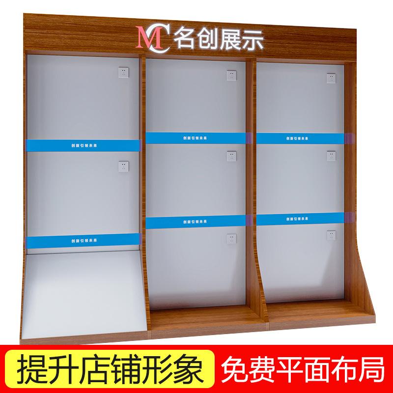 厂家定制 热水器展示柜独立不靠墙厨卫电器木质展柜净水器展架