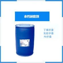 大量供应耐低温的硅酮粉耐磨剂抗油耐磨剂/电线耐磨剂