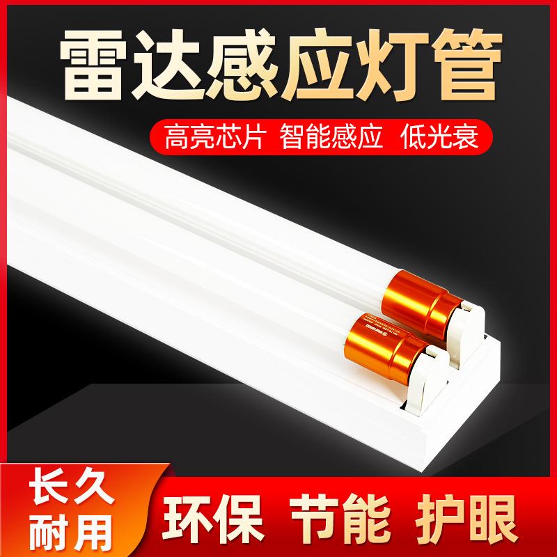 T8燈管LED日光燈單雙管支架燈1.2米高亮學校教室停車場t8節能燈管
