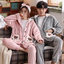 2020冬季新款情侣睡衣珊瑚绒保暖可爱卡通法兰绒家居服厂家直销