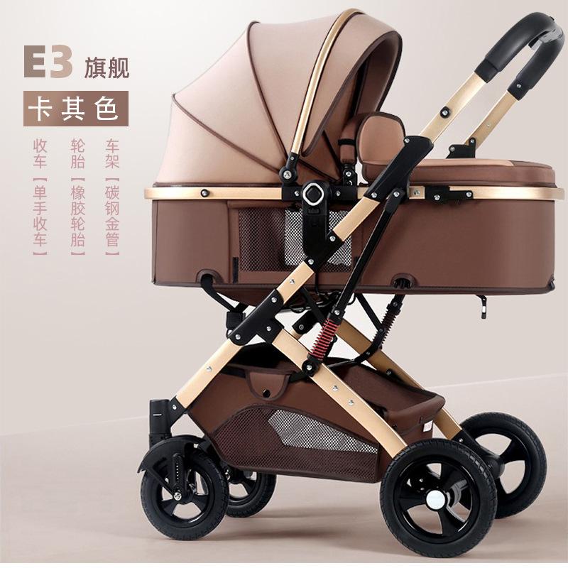 高景观婴儿推车可坐可躺轻便折叠双向减震新生儿童宝宝推车混批发