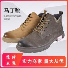 新款休闲男士皮鞋头层牛皮欧洲站男鞋流行运动风磨砂皮低帮鞋
