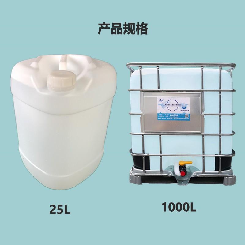 景纯品牌厂家批发宁波 慈溪 工业去离子水蒸馏水超纯水