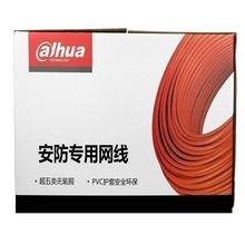 大华DH-PFM9201-5EUN 无氧铜室内监控网络线8芯网线纯铜305米