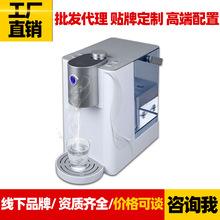 即热式饮水机 台上式可调温三秒速热直饮机礼品 温热型台式管线机