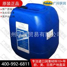599013766P BOGE USDA-H1 100 活塞压缩机冷却剂活塞机润滑油1L