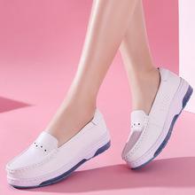 2020新款大气垫护士鞋白色女鞋舒适坡跟防滑医院小白鞋