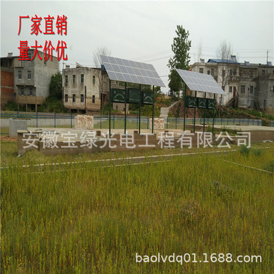太阳能一体化污水处理设备价格优惠,品质有保障