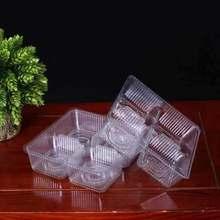 吸塑食品包装底托化妆品盒 PVC塑料内托加厚透明吸塑包装盒子直销