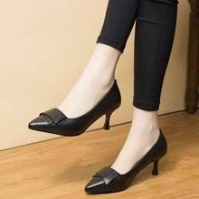2020春款新款尖头单鞋女细跟高跟鞋小跟工作鞋春季中跟真皮鞋春秋